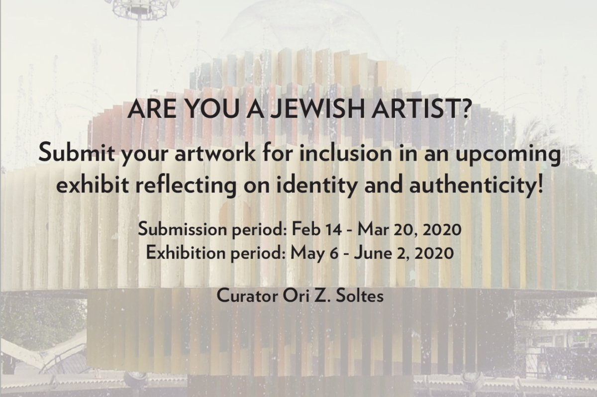 Opportunity for Jewish Artists: Authenticity and Identity Exhibition